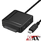 MAX+Type-c to SATA/SD-TF/2 Port USB3.0 三合一集線器