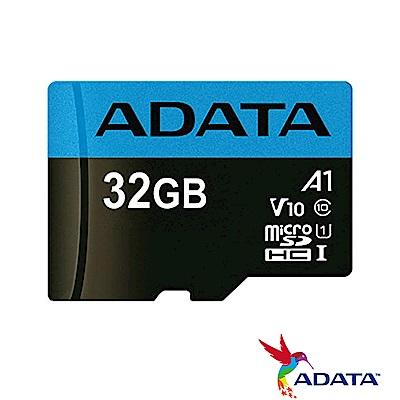 ADATA 威剛 32G 100MB/s microSDHC UHS-I V10 記憶卡