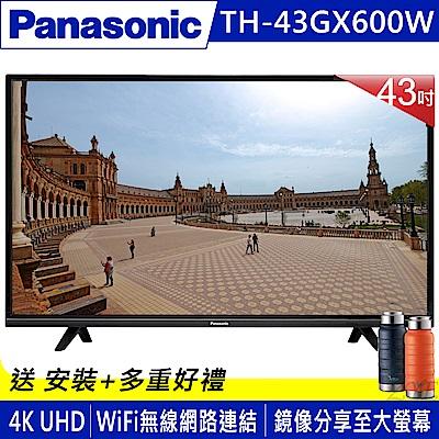 Panasonic國際 43吋 4K 連網液晶顯示器+視訊盒 TH-43GX600W