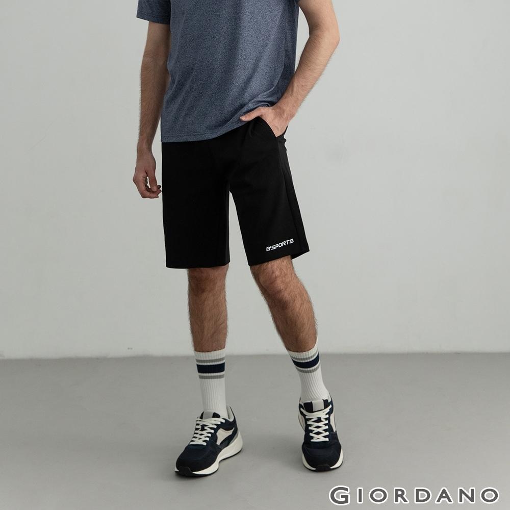 GIORDANO 男裝素色針織短褲 - 19 標誌黑
