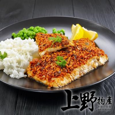 【上野物產】無刺無腥味 外銷級台灣特優鯛魚片 ( 75g土10%/片 ) x40片