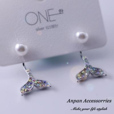 【ANPAN愛扮】韓東大門網紅爆款前後扣彩鑽美人魚尾珍珠925銀針耳釘式耳環