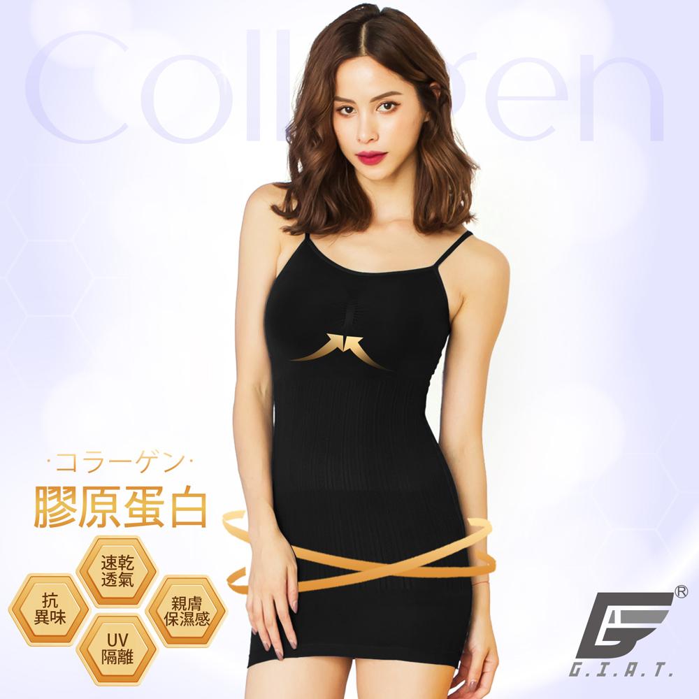 GIAT200D膠原蛋白親膚美體內搭塑衣(細肩款-黑色)