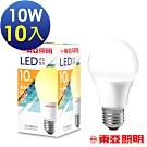 東亞照明 10W球型LED燈泡950Im-黃光10入