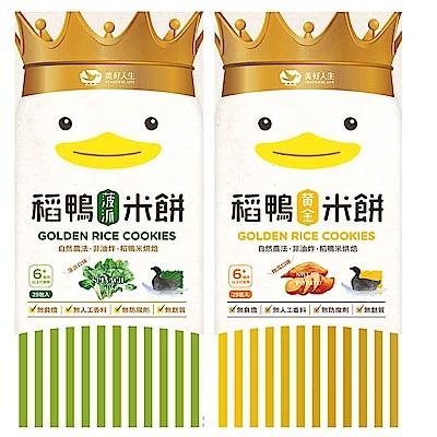 【麗嬰房】美好人生Dr.Rice稻鴨米餅(2款口味任選)地瓜/菠派
