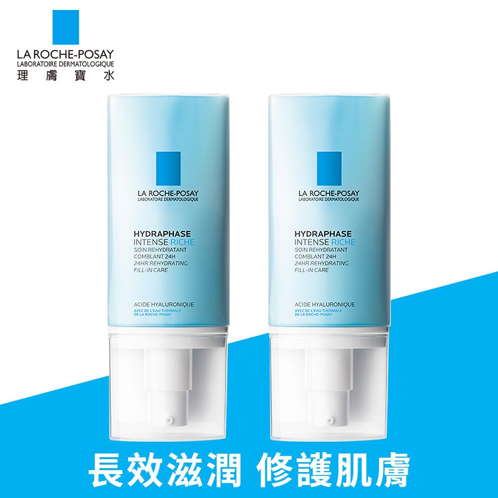 理膚寶水 全日長效玻尿酸修護保濕乳 潤澤型 50ml 2入組