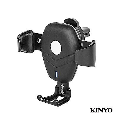KINYO無線充電重力式車架WL115