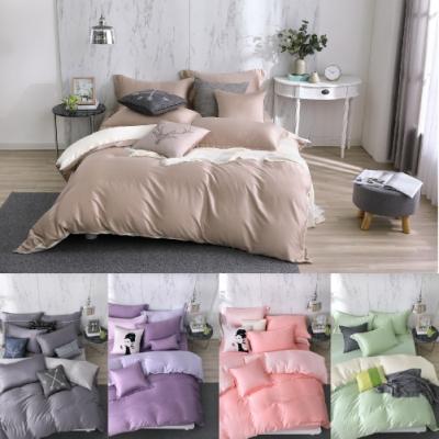 OLIVIA 玩色主義 標準雙人床包歐式枕套三件組 60支膠原蛋白天絲 台灣製 任選