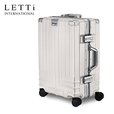 LETTi  花漾年華 20吋拉絲質感鋁框行李箱 (典雅白)