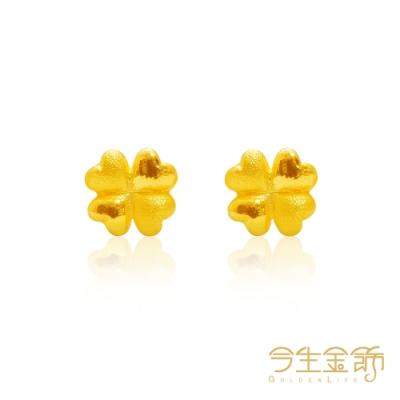 今生金飾 Lucky Q耳環 黃金耳環(網路獨賣)