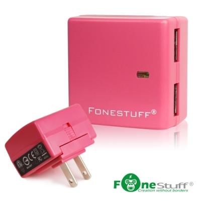 FoneStuff  5V/2.4A 雙USB 方塊插座充電器(粉)