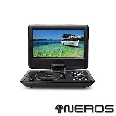 NEROS 9.5吋黑旋風移動式DVD(2小時版)