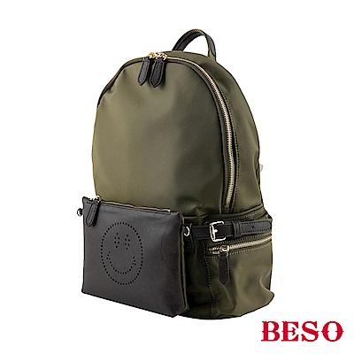 BESO 傲嬌笑臉 異材質笑臉兩用後背包~軍綠