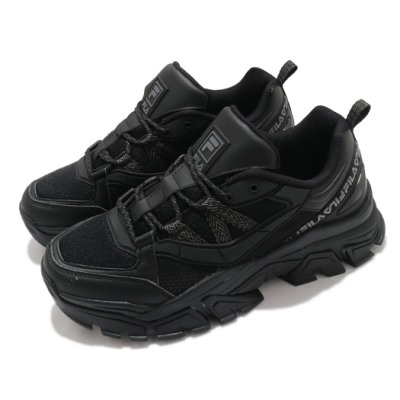Fila 休閒鞋 Z Buffer 2 厚底 男女鞋 斐樂 老爹鞋 穿搭 修飾 皮革 黑 灰 4C353V001