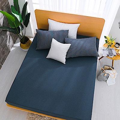 鴻宇 雙人床包枕套組 精梳棉針織 青青藍M2621