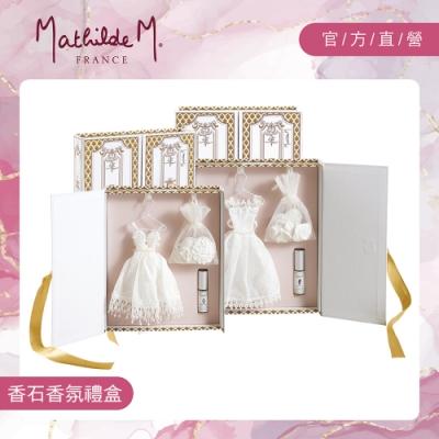 Mathilde M. 法國瑪恩 蕾絲衣架香石香氛禮盒(任選)