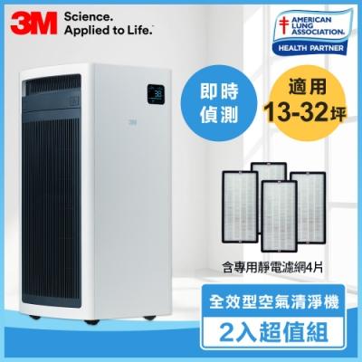 3M 13-32坪 全效型淨呼吸空氣清淨機 FA-S500 內含專用靜電濾網共4片 2入團購組