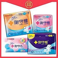 康乃馨 御守棉福袋組(生理濕巾x1/衛生棉x4包)