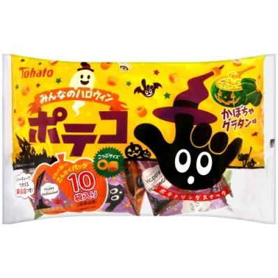 Tohato東鳩 手指圈圈餅10袋入-南瓜[期間限定](70g)