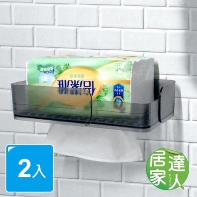 居家達人 壁掛式無痕貼 衛生紙架/置物架(超值2入組)