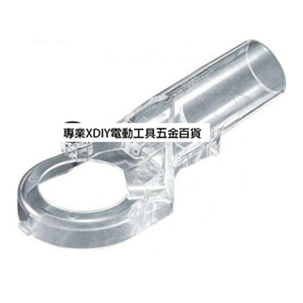 日本 牧田 Makita RT0700C修邊機 集塵接頭 需搭配下壓底座專用