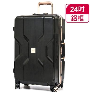 MOMJAPAN 24吋新型PP材質鋁框行李箱RU-M3002-24