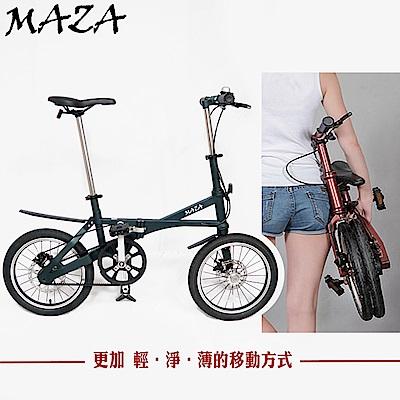 MAZA 碳纖Carbon超輕皮帶折疊單車16吋自行車(FLC16)-銀河綠