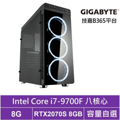 技嘉B365平台[豺狼英雄]i7八核RTX2070S獨顯電腦