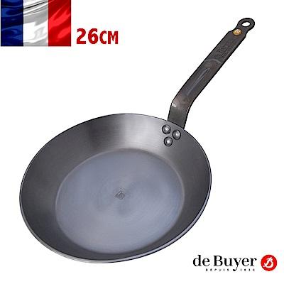 法國【de Buyer】畢耶鍋具『原礦蜂蠟系列』法式傳統單柄平底煎鍋26cm