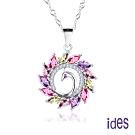 ides愛蒂思 歐美設計彩寶系列紫黃碧璽項鍊/彩色孔雀