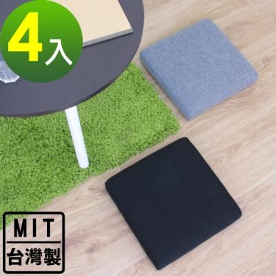 頂堅 寬31公分-厚型沙發(織布椅面)和室坐墊/沙發坐墊/椅墊(二色可選)-4入組