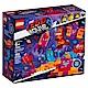 樂高LEGO 玩電影系列 - LT70825 Queen Watevra s Build product thumbnail 1