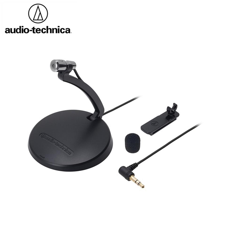 日本鐵三角Audio-Technica座式和領夾式兩用麥克風AT9931PC