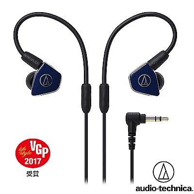鐵三角 ATH-LS50 動圈型耳塞式耳機(海軍藍)