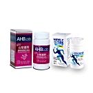 扭力肽-二型膠原胜肽膠囊(60顆/盒)+白藜蘆醇葡萄多酚膠囊(60顆/盒)