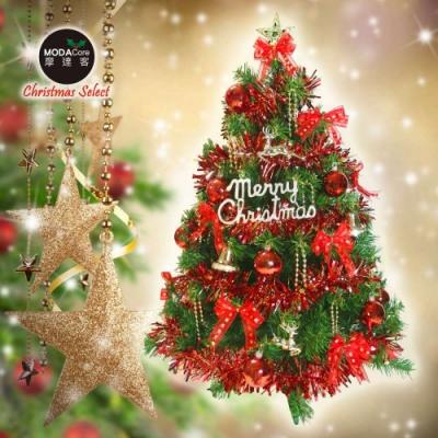 摩達客 台灣製3尺/3呎(90cm)豪華型裝飾綠色聖誕樹(紅金色系配件)(不含燈)