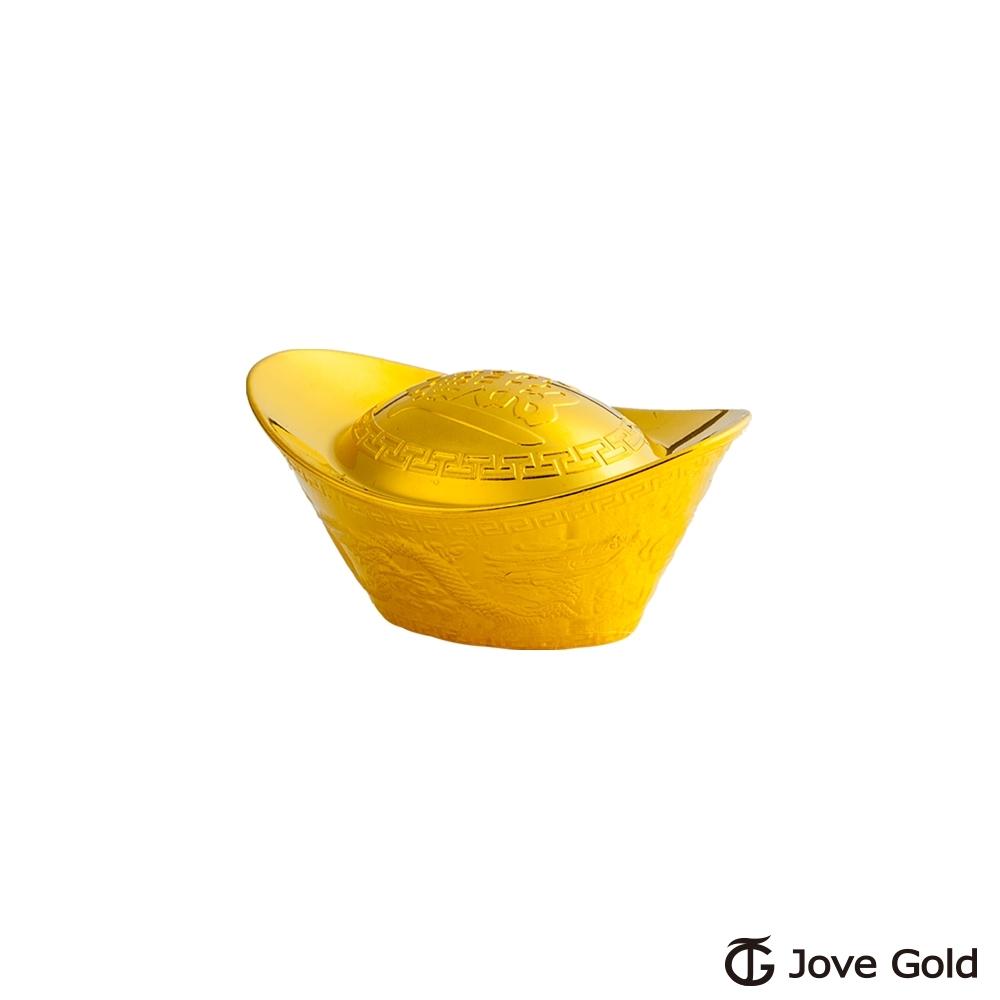 Jove Gold 漾金飾 壹台錢加大版黃金元寶x1-招財進寶