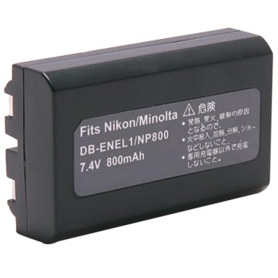 Kamera 鋰電池 for Nikon EN-EL1 (DB-ENEL1)