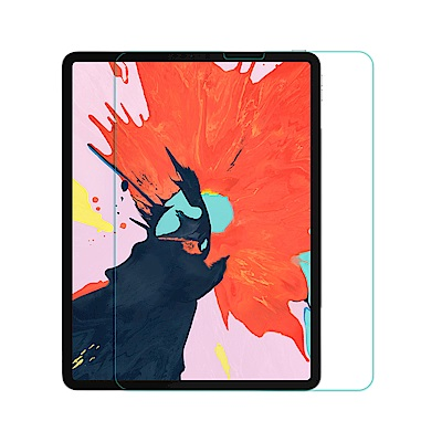 NILLKIN Apple iPad Pro 11Amazing H+ 防爆鋼化玻璃貼