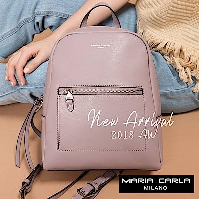 Maria Carla 手提後背包-牛皮素色都市感_日光步調、清新朝氣系列(乾燥玫瑰)