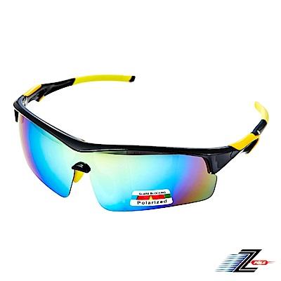 【Z-POLS】特攻風暴新材質搭載七彩REVO電鍍Polarized頂級一片式偏光運動眼鏡
