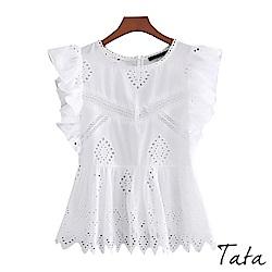 荷葉袖鏤空刺繡上衣 共二色TATA