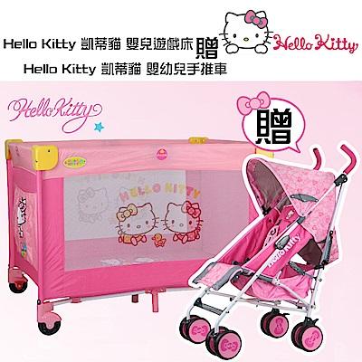 Hello Kitty凱蒂貓 嬰兒遊戲床贈Hello Kitty 凱蒂貓 嬰幼兒手推車