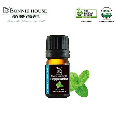 Bonnie House 薄荷精油5ml