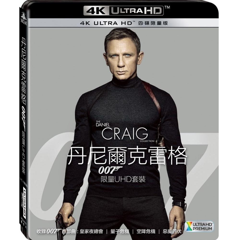 丹尼爾克雷格 007 限量UHD套裝 (得利)