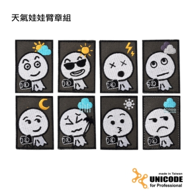 UNICODE Weather Patch 天氣娃娃臂章組