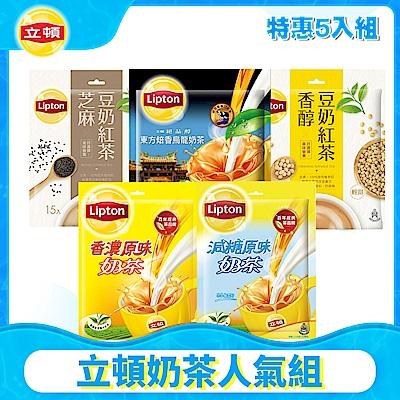 立頓 暖心奶茶系列5袋組