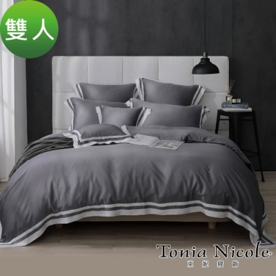 Tonia Nicole東妮寢飾 灰雪環保印染100%萊賽爾天絲被套床包組(雙人)
