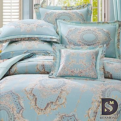 DESMOND 加大60支天絲八件式床罩組 蒂芬妮 100%TENCEL