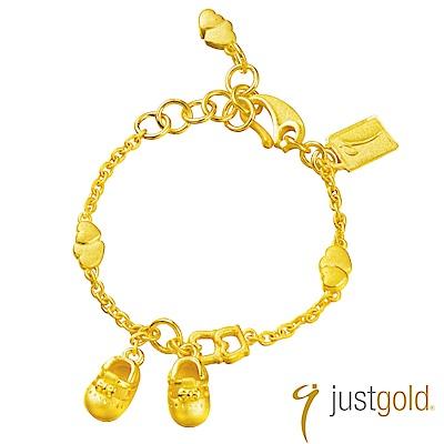 鎮金店Just Gold 彌月純金系列 黃金手鍊-Baby花鞋(女生)